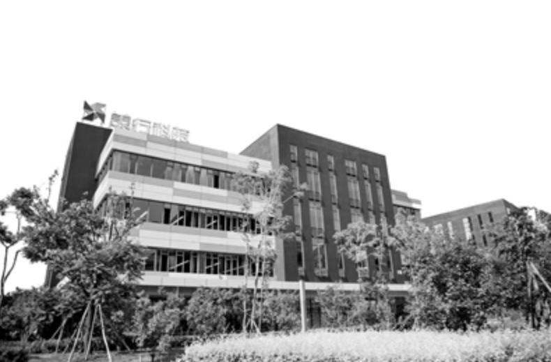 走进沈阳国际软件园解码高能级总部型经济